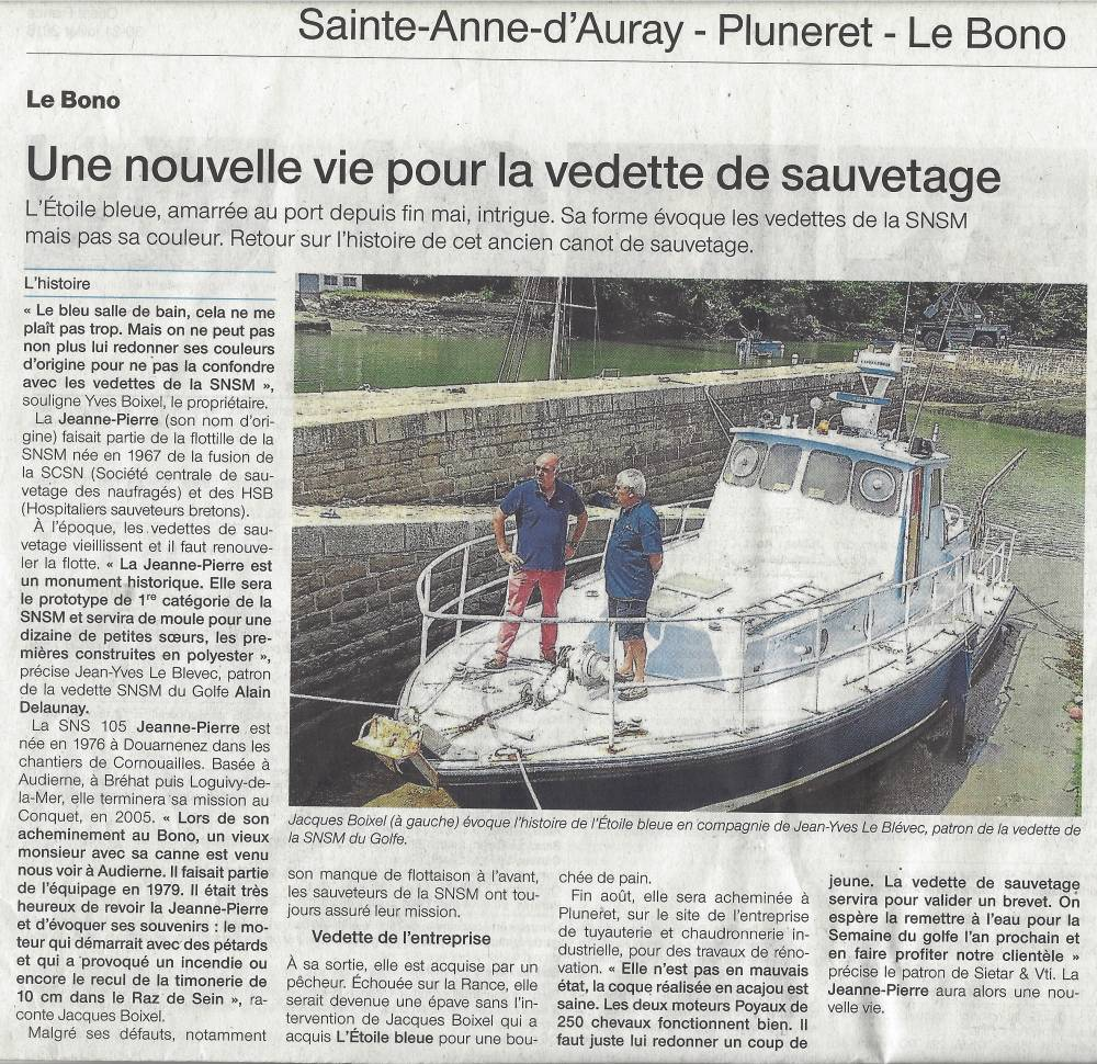2016-07-30_ouest_france.jpg